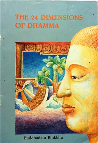 24 dimensions of dhamma 1991 Small.JPG