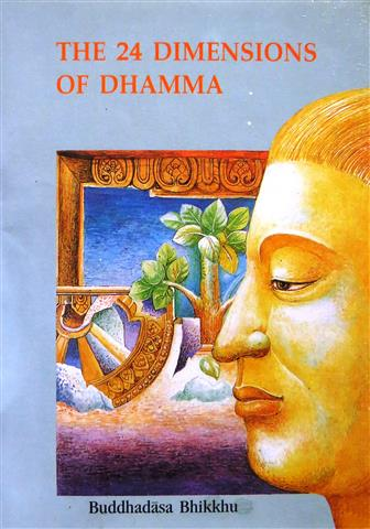 24 dimensions of dhamma 2005 Small.JPG