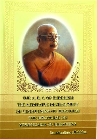 Abc of buddhism 2002 Small.JPG