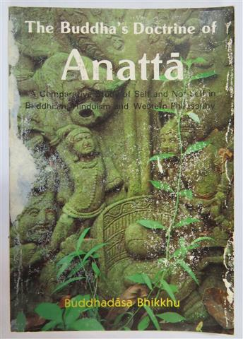 Buddhas doctrine of anatta 1990 Small.JPG