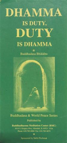 Dhamma is duty duty is dhamma Small.JPG