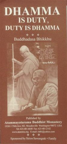 Dhamma is duty duty is dhamma xxxx 2 Small.JPG