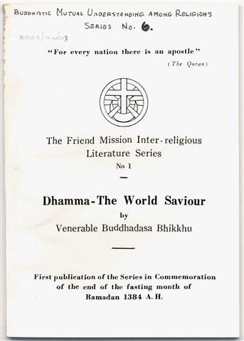 Dhamma the world saviour 1965_buddhadasa Small.jpg