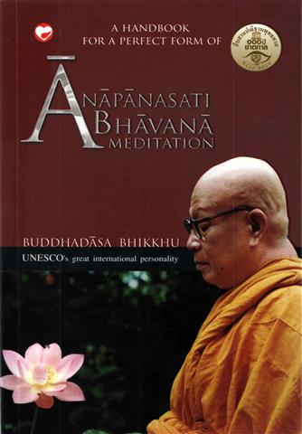 Handbook for a perfect form of anapanasati bhavana meditation 20xx Small.jpg