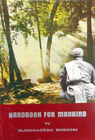 Handbook for mankind 1984 Small.JPG