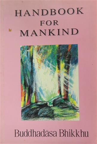 Handbook for mankind 19xx Small.JPG