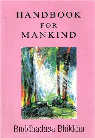 Handbook for mankind 2005 Small.jpg