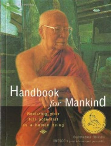 Handbook for mankind 2007 Small.jpg