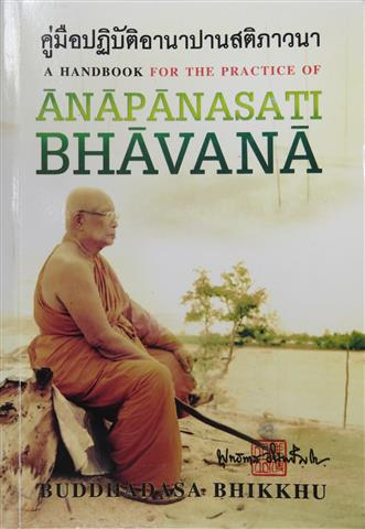 Handbook for the practice of anapanasati bhavana meditation A xxxx Small.JPG