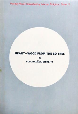 Heart-wood from the bo tree 1987 Small.JPG