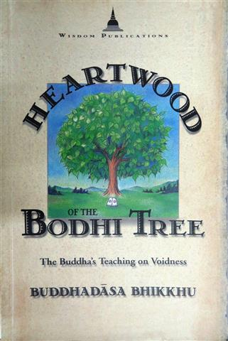 Heartwood of the bodhi tree 1994 Small.JPG