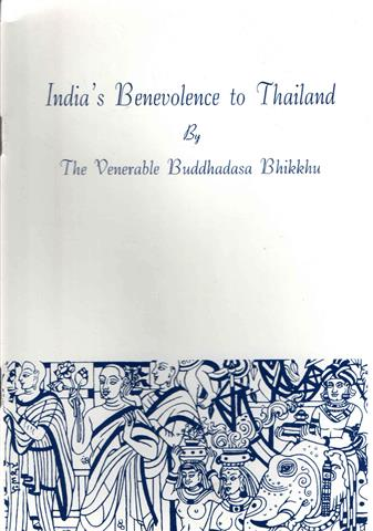 Indias benevolence to thailand 2005 Small.jpg