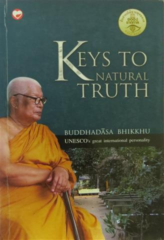 Keys to natural truth 2008 Small.JPG