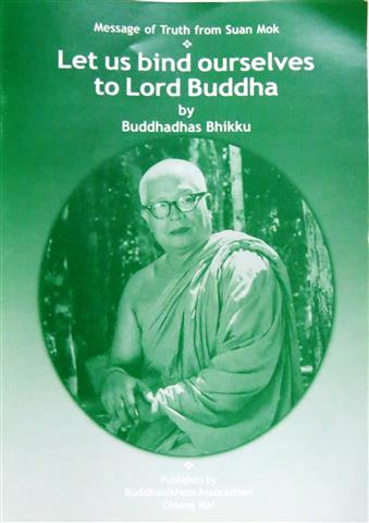 Let us bind ourselves to lord buddha 2006 Small.JPG