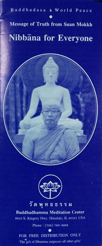 Nibbana for everyone 2 xxxx Small.jpg