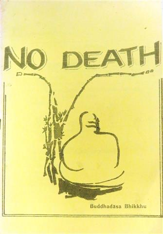 No death 1998 Small.JPG