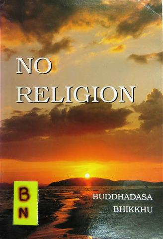 No religion 1993-2 Small.JPG