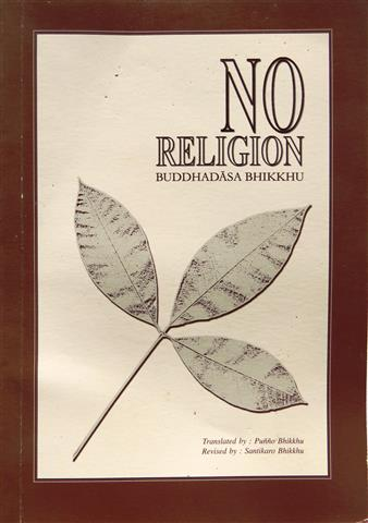 No religion 2002 Small.JPG