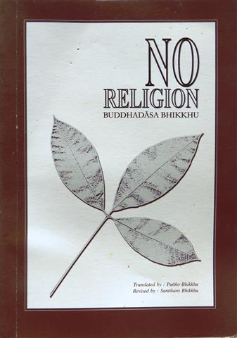No religion 2005 Small.JPG