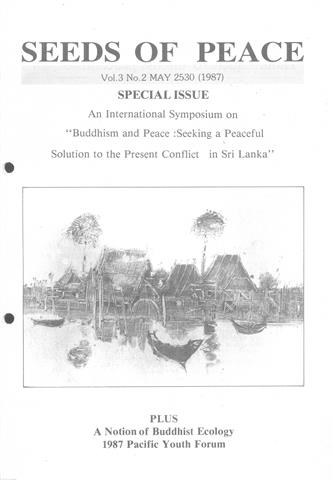 Notion of buddhist ecology_seedofpeace014-1 Small.jpg
