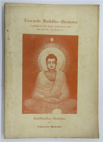 Towards buddha-dhamma 1964 Small.JPG