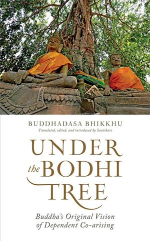 Under the bodhi tree 2017 Small.jpg