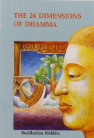 The 24 Dimensions of Dhamma