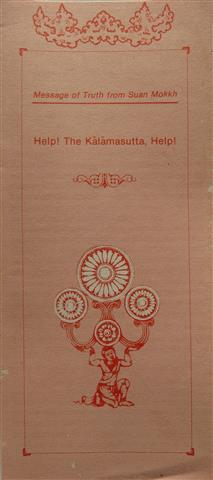 Help the kalama sutta help_Message of truth Small.JPG
