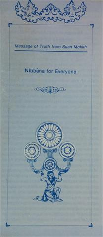 Nibbana for everyone xxxx Small.jpg