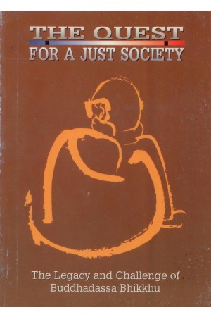 Quest-for-a-just-society-1994.jpg