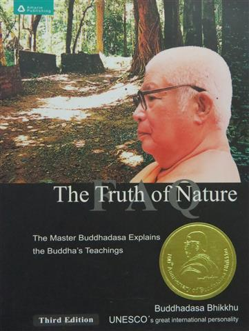 Truth of nature 2010 Small.JPG